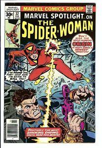 Marvel Spotlight #32 NM- Bronze Age Key 1st/Origin Spider-Woman