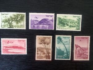 Lot of 5 Rare Old Israel Postage Stamps Post Air 1956