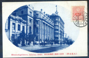 1921 single colour postcard from Osaka to Denver in 1921 (2021/10/23#06)