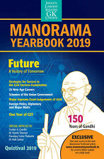 Manorama Year Book 2019, English Best General Knowledge Book India