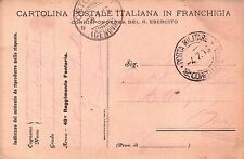 CARTOLINA FRANCHIGIA MILITARE REGIO ESERCITO 49° FANTERIA ZAPPATORI 1916 C10-253