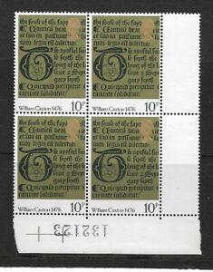 1976 GB.500th Anniversary of British Printing - Corner Block - MNH.