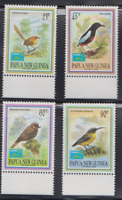 PP558 PAPUA NEW GUINEA 1993 SMALL BIRDS STAMPS SET OF 4 MINT NEVER HINGED