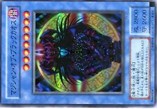 Ω YUGIOH CARTE NEUVE Ω SUPER RARE N° P3-07 Magician of Black Chaos