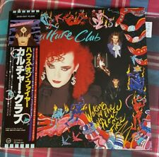 CULTURE CLUB 'Waking Up With The House On Fire' Japan LP, OBI & Insert