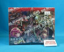 Ancient Nights Reiya Cluster Booster Box Case Sealed Force of Will
