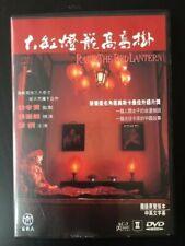 Raise The Red Lantern - Gong Li, Zhang Yimou - ALL REGION DVD