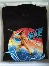 Firefly Loot Crate Zoe's Crate Stand Firm Shirt - Size M