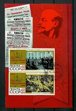 Célébrités URSS (17) bloc oblitéré