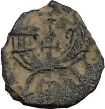 King Aretas IV of Arab Caravan Kingdom of Nabataea 4BC Ancient Bible Coin i50400