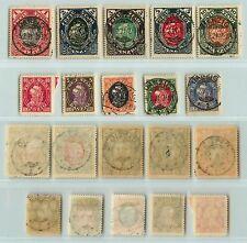 Danzig, 1921, SC 49-58, mint or used, Germany, 1921-1930. e709