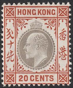 Hong Kong 1906 KEVII 20c Slate and Chestnut Chalky Mint SG83a cat £65