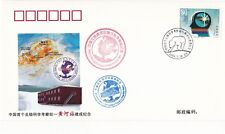 China - polar cover from arctic station Yellow River 2004