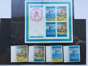 1974 BANGLADESH - 4 DIFFERENT UPU STAMPS + SOUVENIR SHEET - UMM - (447)