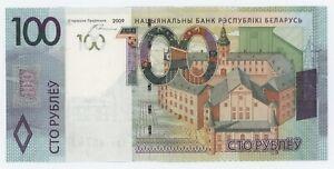Belarus 100 Rublei 2009 (2016) Pick 41 UNC Uncirculated Banknote