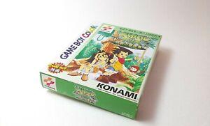 ✨Survival Kids Kotou no Boukensha Game Boy Color Rare Nintendo GBC DMG-AVKJ-JPN✨