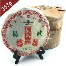 One thousand years old tree tea, Yi Wu 357g 2011 year tea tree king Ripe Puerh