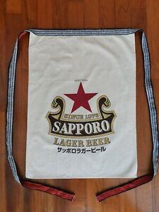 Vintage Sapporo Beer Apron - Rare Japanese retro collectible!