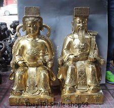 "23"" Chinese Myth Bronze Jade Emperor Wang Mu Queen God Hold RuYi YuanBao Statue"