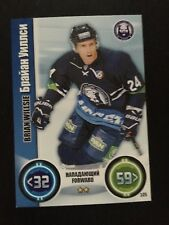 2013-14 KHL TOPPS trading cards collection Brian Willsie base card