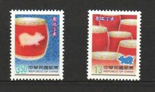 REP. OF CHINA TAIWAN 2006 ZODIAC YEAR OF PIG 2007 (DRUM) COMP. SET 2 STAMP MINT