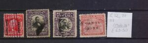 ! Canal Zone  1904-1910. Stamp. YT#6,12,22,31. €63.50!