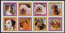 Equatorial Guinea MI 1427-34 sheetlet MNH Dogs