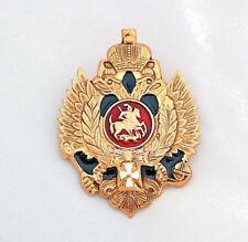 EMPIRE EAGLE RUSSISCHER ABZEICHEN PIN DOPPEL EAGLE WAPPEN SYMBOL SELTEN  RUSSIA