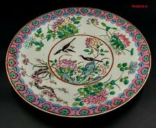 CHINE GRAND PLAT PORCELAINE EMAUX FAMILLE ROSE EP XVIIIEME CHARGER D.41CM
