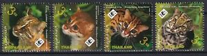 Thailand 2011 WWF Cats 4 MNH stamps