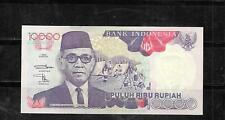INDONESIA #131g 1998 10000 RUPIAH AU UNC BANKNOTE PAPER MONEY CURRENCY BILL NOTE