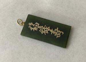 Vintage Gold Filled Jade Jadeite Chinese Good Luck Ingot Pendant Necklace - AT