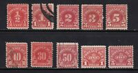 United States stamps #J69 - 78, mint & used, Postage Due, BOB, SCV $182.70