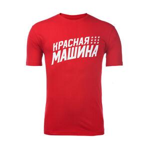 T-shirt Red Machine hockey Russian stars team