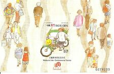 MACAO-CHINA-2000-WAYS OF LIFE-TRICYCLE DRIVERS- SOUVENIR SHEET