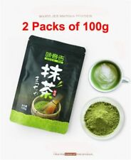 200g Macha 100% Natural organic green tea powder Japanese tea From Japan