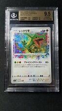 BGS 9.5 Gem Mint Pokemon Legendary Heartbeat Rayquaza s3a Amazing Rare