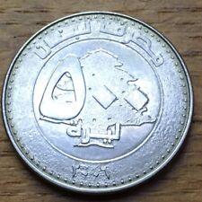 PIECE DE 500 LIVRES DU LIBAN 2006 (358)