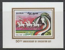 Syrie syria 2000 ** bl.83 guerre était armes weapons cavalier riders [sy464]