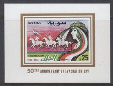 Syrien Syria 2000 ** Bl.83 Krieg War Waffen Weapons Reiter Riders [sy464]