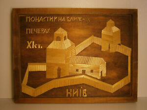 Kyiv Caves Monastery Pechersk Lavra 70 Vtg Picture Orthodox Church Kiev Painting