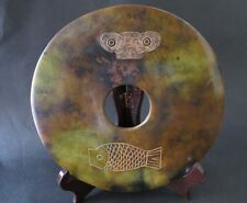 """Chinese """"Liang Zhu"""" Culture,Old Jade,Carved,God Person Animal Face,fish,""""Bi,720g"""