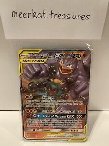 Marshadow & Machamp GX Unbroken Bonds Sun And Moon Holo Ultra Rare Pokemon Card