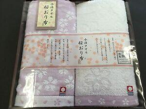 Imabari Sakura Cherry Blossoms Cloth IS7620-PU Japanese Face Towel Purple JAPAN