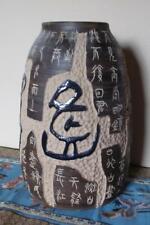 "Pristine Striking 2 Dimension Asian Motif Pottery Vase 12"""