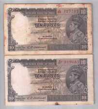 11-00289 # INDIA | KGVI, 10 RUPEES, 1944, C.D.DESHMUKH, PREFIX H & J, F+/VF+