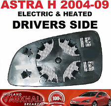 ASTRA H MK5 ELECTRIC HEATED WING MIRROR GLASS DRIVERS OFF SIDE 3 OR 5 DOOR & VAN