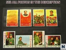 """NobleSpirit No Reserve (Jms) China Prc Nos. 949-956 Used """"Mao"""" Set =$640 Cv!"""
