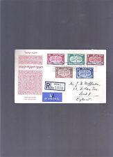 ISRAEL 1948 FESTIVAL 1ST SET FDC REG COVER TO UK