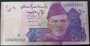"Pakistan New 50re note  """"ERROR BACK SIDE  PLAN NO PRINT"""""